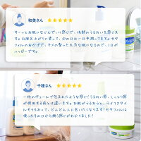 【正規公式店】セタフィルCetaphilPROボディウォッシュ295mL【敏感肌用洗浄料保湿オイル配合】(全身ボディソープボディーソープ)敏感肌アレルギーかゆみひびあかぎれ低刺激敏感肌
