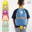 KIDS PACKERS キッズパッカーズ ARGYLE BACK PACK アーガイルバックパック Mサイズ 【キッズ グッズ デイパック リュック】 正規品・正規取扱店