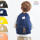 KIDS PACKERS キッズパッカーズ DAY PACK KIDS 【キッズ・グッズ・デイパック】 KIDS PACKERS キッズパッカーズ 【正規品・正規取扱店】