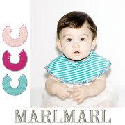 マールマール マルシェ よだれかけ ラッピング 赤ちゃん プレゼント