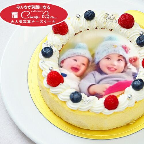 シェリーブラン オリジナルベイクドチーズ 写真ケーキ4号サイズ(写真付き)