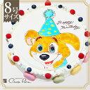 ≪写真ケーキ お祝い≫シェリーブランのキャラクターケーキ8号...