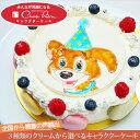 ≪バースデーケーキ用 写真ケーキでお祝い≫シェリーブランのキ...