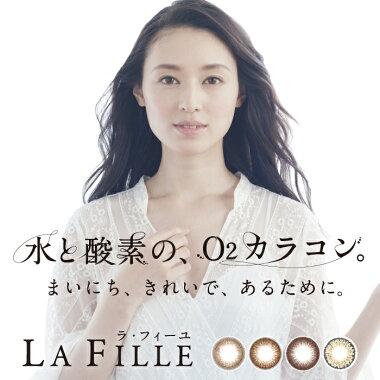 LAFILLEラ・フィーユ10枚パック
