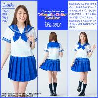 【大人気!】ビタミンカラーのセーラー服なんとカラーバリエーションが9色コスチュームの王道シンプルデザインレインボーカラーのセーラー服[401-1034]__P25Apr15