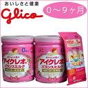 【送料無料☆】グリコアイクレオ バランスミルク 800g×2缶+スティック5本 9か月 ミルク 粉ミルク バランスミルク baby milk powder