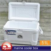 クーラーボックス イグルー 大型 大容量 51L 取っ手 UV機能付 IGLOO マリーンクーラー BOX【54QT 51リットル】