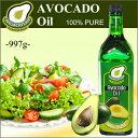 サラダやパスタなどにどうぞ♪アボカドオリーブオイル997gavocado oil 997g ahuacatlan栄養...