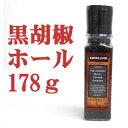 Blackpepper178_main1