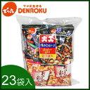 Den6_otumami_main01