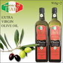 Exttla_olive_oil_main2