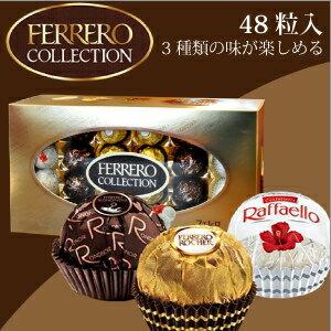 イタリア FERRERO COLLECTION フェレロ コレクション チョコレート 24個入…