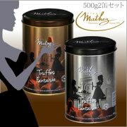 プレーン トリュフ チョコレート バレンタイン パウダー