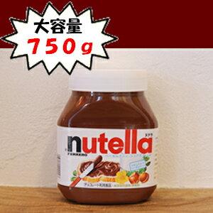 【nutella】増量!と〜っても美味しい ヌテラ ヘーゼルナッツ&チョコレート スプレッド 750g