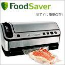 食材や食べ残した料理を保存FoodSaver フードセーバー V4880 プレミアムモデル 真空保存 真...
