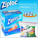 Zuploc_gallon_freezer_main1