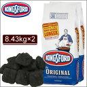 Kingsford_chacoal_main1