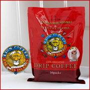 ドリップ コーヒー ライオン バニラマカダミア キャラメル