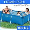 大型 INTEX インテックス 3Mスクエアフレームプール ファミリーフレームプール 300 x 200 x 75cm 大型プール 家族 子供 こども ビニールプール 子供用