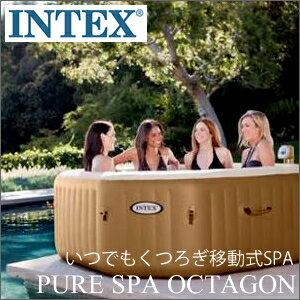 【新商品】INTEX PURE SPA スパプール スパ簡易ジャグジー 4人用 pure sp…