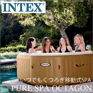 INTEX PURE SPA SPA Jacuzzi Jacuzzi quadruple for pure spa octagon whirlpool bubble