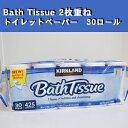 Bathtissue30roll_main1