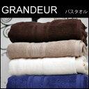Grandeur_bas_main1_1