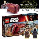 Lego_starwars_75099_main1