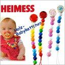 Heimess_chain_clip_main1