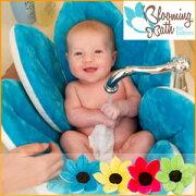カラフル ブルーミングバス 赤ちゃん