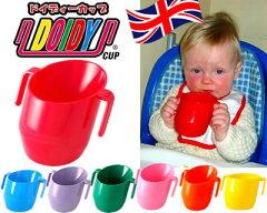 Doidy cup 新色入荷 ドイディーカップ イギリス生まれのユニークなトレーニングマグ 子供用...