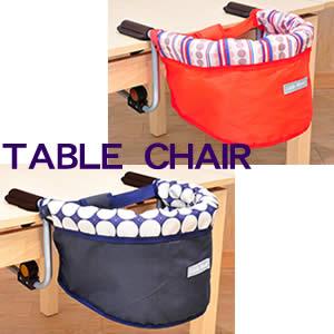 Tablechair main1