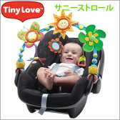 Tiny Love Sunny Stroll タイニーラブ サニーストロール