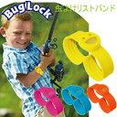 Buglock_main_1