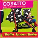 COSATTO コサット ツインベビーカー シャッフル 二人乗り縦型ベビーカー