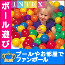 Funball_main1