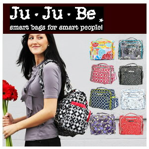 jujubeママバッグとってもかわいくて、使いやすい!BFFバッグ