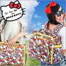 【チェリーベル限定販売】【日本正規販売店】jujube ジュジュビ (ジュジュビー) BFF ビーエフエフ リュック jujube ハローキティ Hello Kitty 限定コラボ商品 セレブママ ママバッグ 防水 ウォータープルーフ