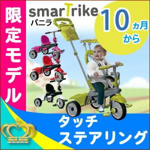 折りたたみ かじとり スマートトライク smarttrike アニマル おもちゃ プレゼント チェリー