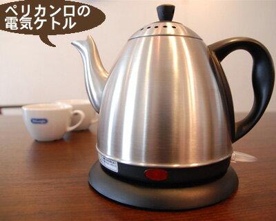 bunsen two burner coffee maker