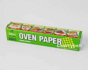 【5250円以上で送料無料!】とってもお得!! OVEN PAPER オーブンペーパー 50m 30cm幅 ...