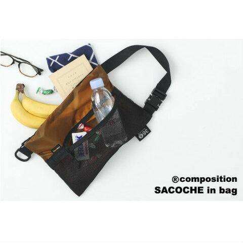 サコッシュインバッグ サコッシュ 日本製 撥水 ナイロン 薄い コーデュラ ペットボトルが入る 軽量 軽い アウトドア 長財布入る サブバッグ バッグインバッグ