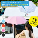【槌屋ヤック】 フィット専用 サイドBOXゴミ箱 運転席用 #SY-H7 【カー用品:カーアクセサリー:車内収納・ホルダー】【YAC】