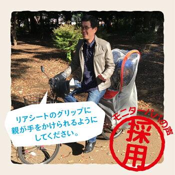 chibito子供乗せ自転車レインカバー(後ろ用)モニターさん2