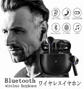 【送料無料・即日発送】ワイヤレスイヤホン Bluetooth...
