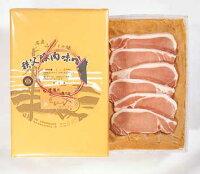 【全国送料無料】『埼玉秩父の特産品』【秩父路のうまいもの】世界商事豚肉味噌漬け【折入り】【smtb-TD】【saitama】【父の日】おすすめギフト10P01Oct16【smtb-TD】【saitama】世界の豚味噌豚肉