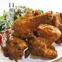 唐揚げ 丸鶏 フリット オリジナルチキン 半羽(約550g) フライドチキン 惣菜 おかず パーティー 肉 ギフト 生 チルド 冷凍