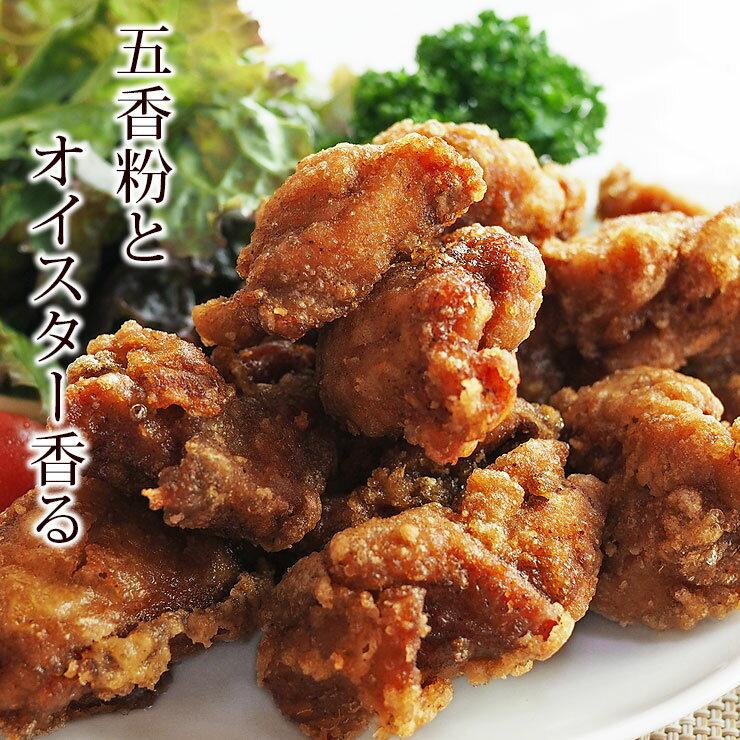 唐揚げ 国産 台湾夜市の鶏唐揚げ もも 300g おかず 惣菜 パーティー ギフト ボリューム 肉 生 チルド 冷凍