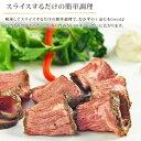【 送料無料 】 ローストビーフ ミスジ 4個 霜降り 肩肉 ハム 肉 お肉 ギフト 食べ物 プレミアム オードブル 惣菜 お祝い パーティー ブロック 贈り物 冷凍 3
