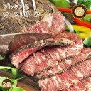 【 送料無料 】 ローストビーフ ミスジ 2個 霜降り 肩肉 ハム 肉 お肉 ギフト 食べ物 プレミアム オードブル 惣菜 お祝い パーティー ブロック 贈り物 冷凍